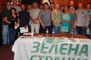 Inđija – još jedna stanica na putu razvoja Zelene stranke