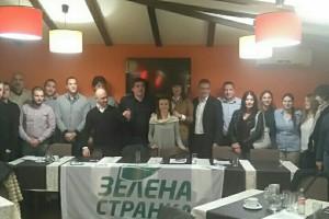 Osnovan odbor u opštini Rakovica (Beograd)