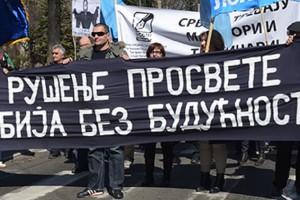 Blog: Ponižavajući odnos prema prosvetnim radnicima