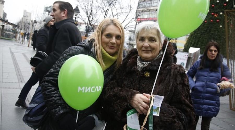 zelena stranka 14.02.2018 (17)