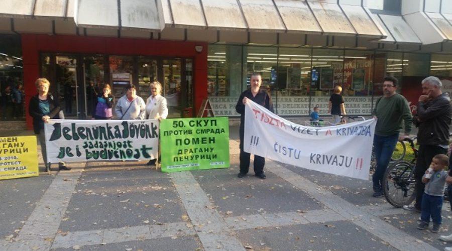 Krivaja protest (1)