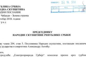 Ministre Antiću, zašto se nemilice prazne akumulaciona jezera i pravi ogromna šteta Srbiji?