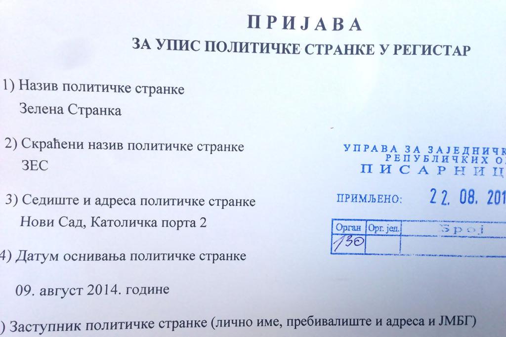Prijava za upis politicke stranke u registar