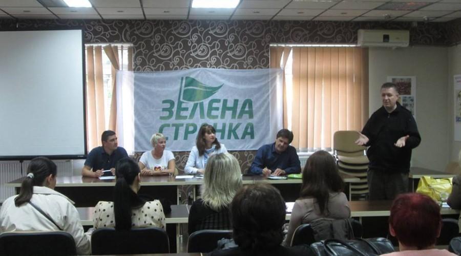 Osnivanje Gradskog odbora Zelene Stranke u Zrenjaninu - 3