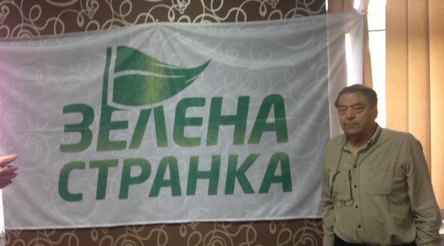 Osnivanje Gradskog odbora Zelene Stranke u Zrenjaninu - Ratko Marčić, živi u Francuskoj 40 godina, član francuskih zelenih - Les Verts