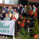 Osnovan odbor Zelene Stranke u Gornjem Milanovcu