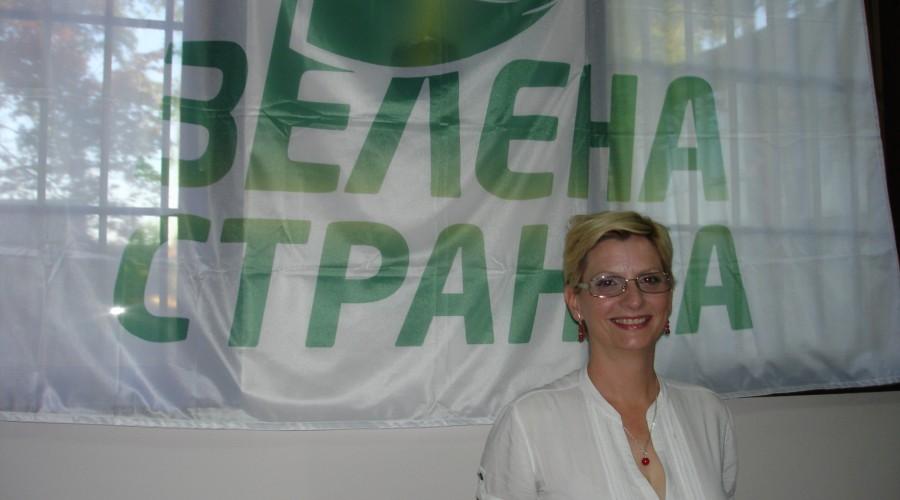 Zelena Stranka Sremska Mitrovica 13