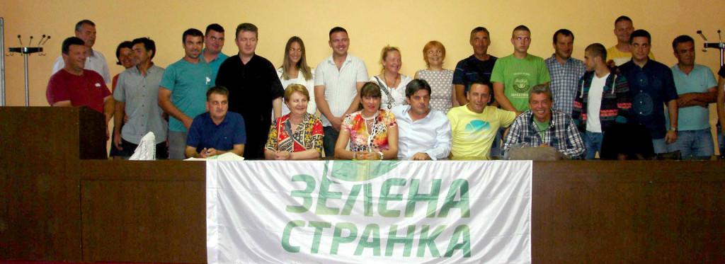 Zelena Stranka - Irig 0