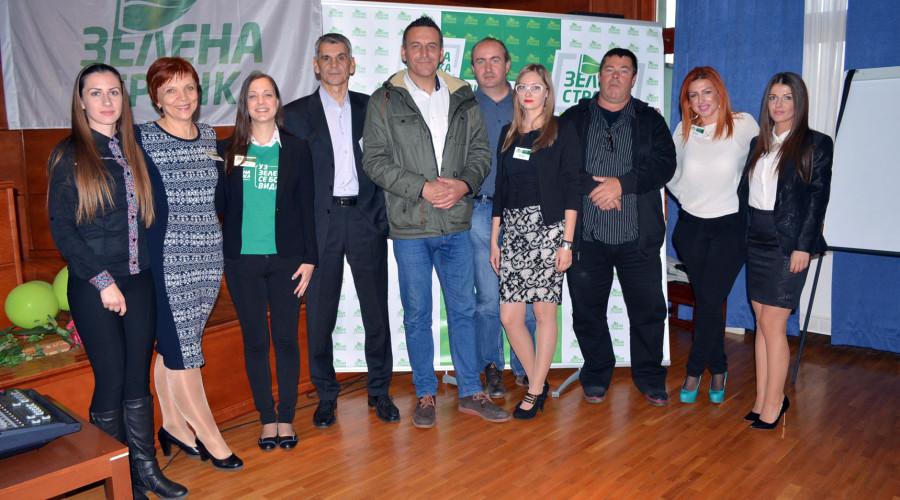 Zelena Stranka - Skupština20