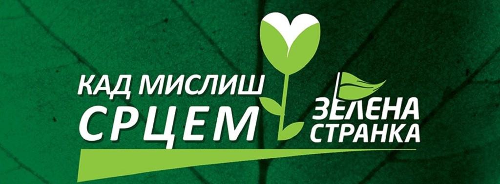 Kad misliš srcem - Zelena stranka