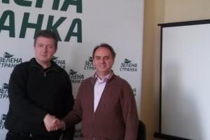 Početak saradnje Zelene stranke i nevladinih organizacija