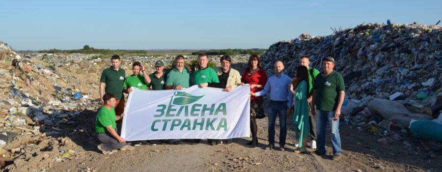 Zelena stranka u obilasku deponija po Srbiji