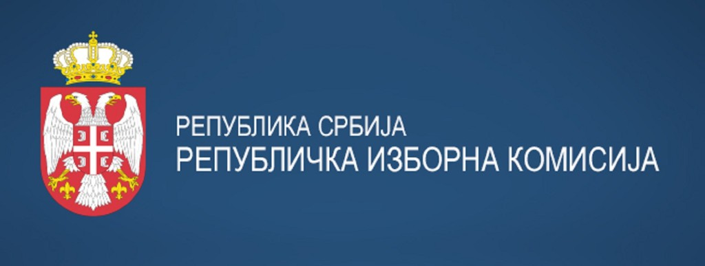 rik-republicka-izborna-komisija