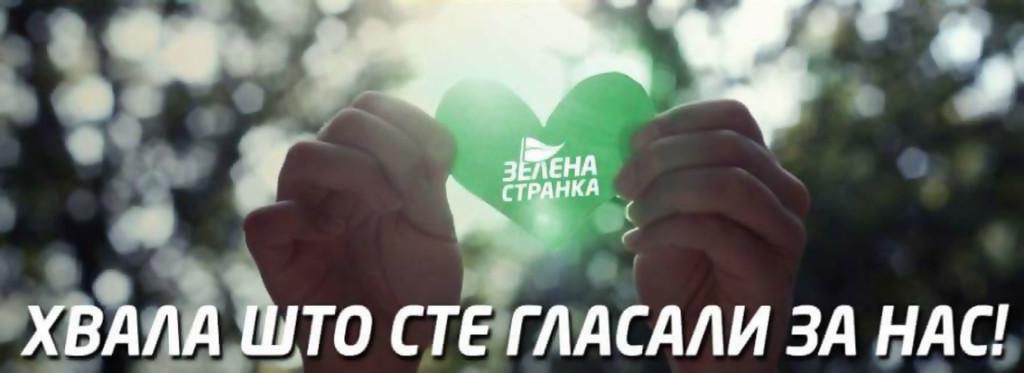 Zelena-stranka-HVALA