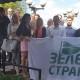 Osnovan odbor na Novom Beogradu