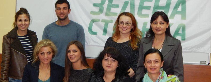 Osnovan i gradski odbor Zelene stranke u Kikindi