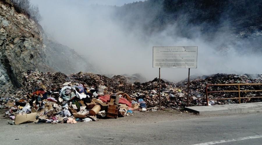 Deponija u Priboju (3)