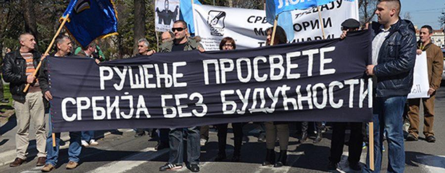protest-prosvetnih-radnika