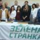 Još jedan korak na zelenom putu razvoja – osnovan Opštinski odbor Zvezdara