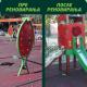 Akcija Zelene stranke – obnovljen park u beogradskom naselju Kotež