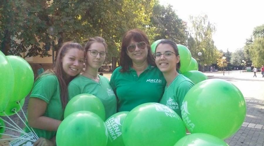 Srbija u zelenom 10
