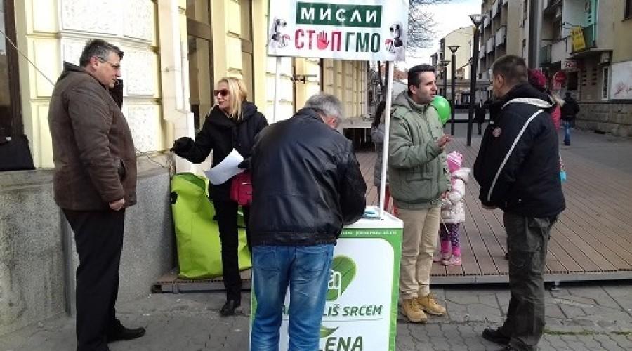 Stop GMO! (17)