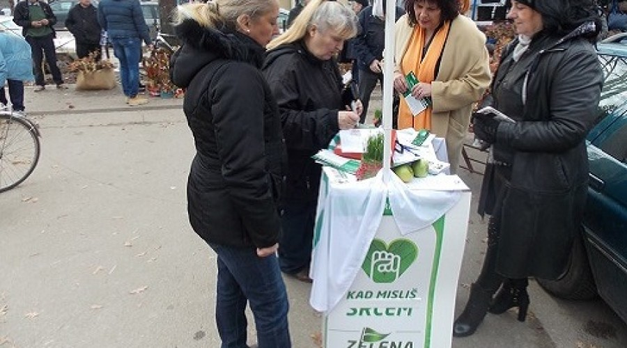 Stop GMO! (19)