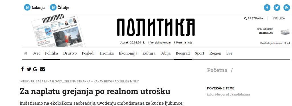 Intervju za Politiku - Sasa Mihajlovic