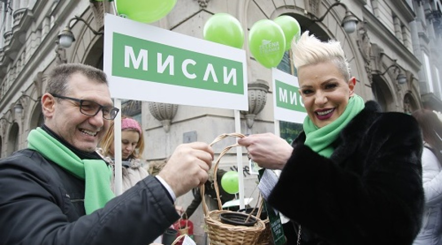 zelena stranka 14.02.2018 (15)