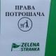 Evropa uvodi strožiju kontrolu hrane, a u Srbiji niče toksični otpad