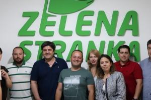 Zeleni Makedonije - naslovna