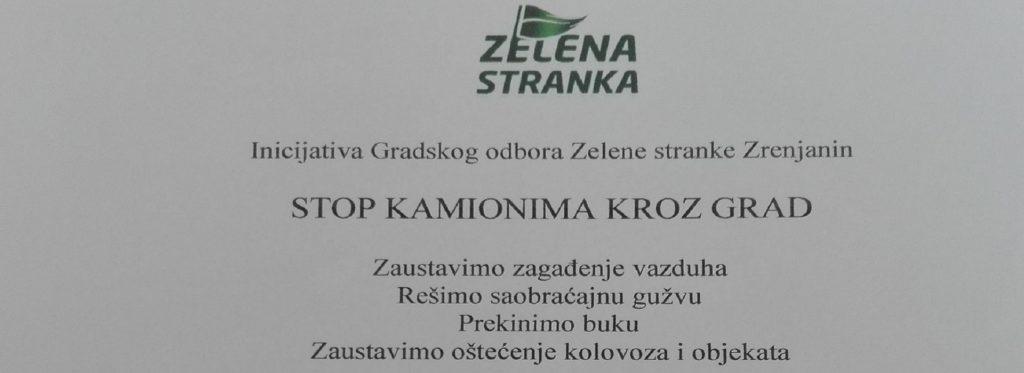 Inicijativa GO Zrenjanin