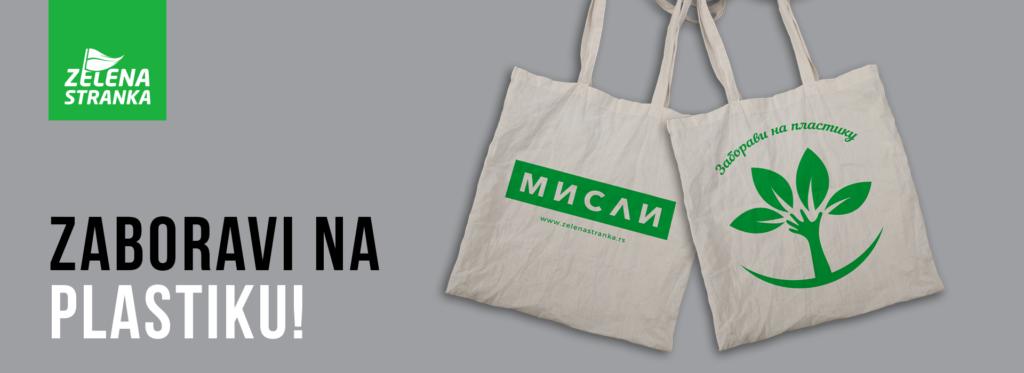 torbe i slogan