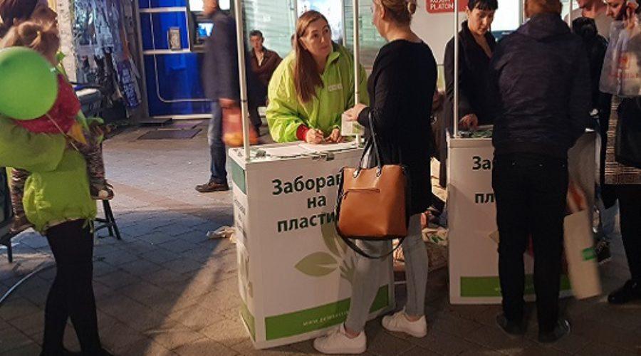 Novi Sad (2)