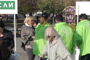 Koristi eko cegere – pridruži se akciji Zelene stranke