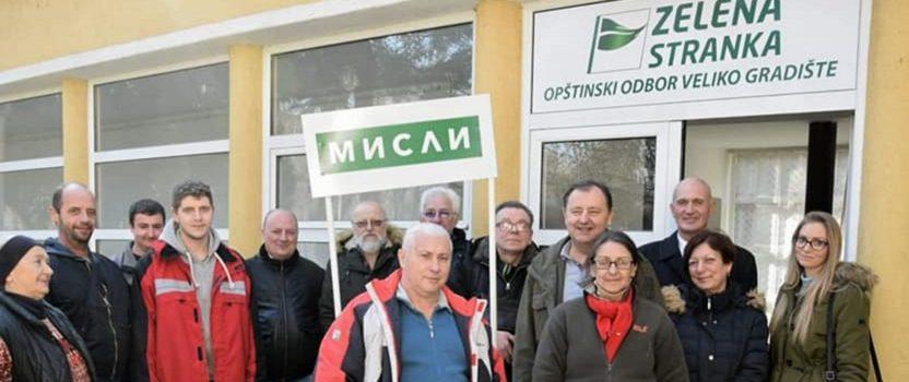 Otvorena kancelarija Zelene stranke u Velikom Gradištu