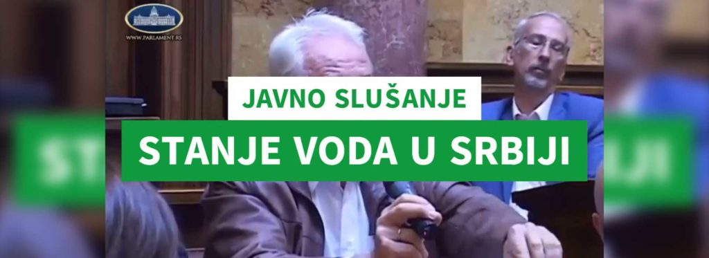 Javno slušanje - stanje voda u Srbiji