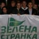 Osnovan Opštinski odbor Zelene stranke na Voždovcu