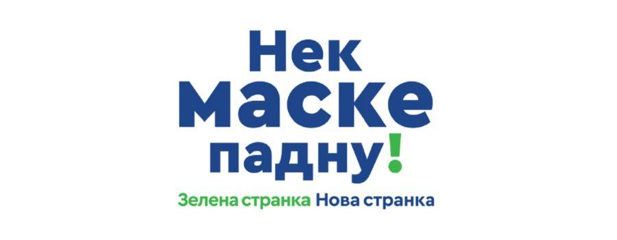"""Omladine koalicije """"Nek maske padnu"""" najstrože osuđuju zloupotrebe radnika Pošte za podelu Vučićevog propagandnog materijala"""