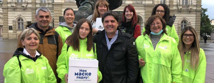 Koalicija Nek maske padnu predala listu i ušla u izbornu trku za Novi Sad