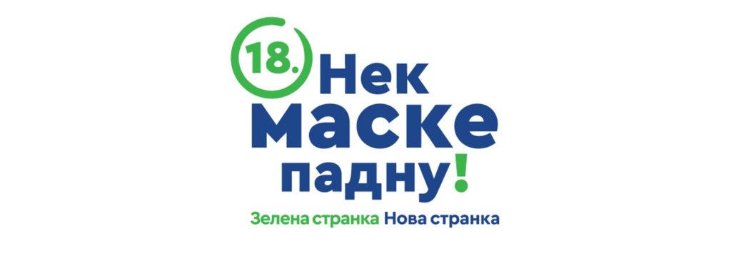 Koalicija broj 18